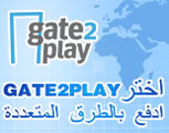 gate2play